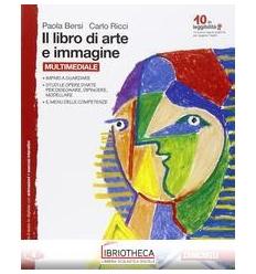 LIBRO DI ARTE E IMMAGINE ED. MISTA