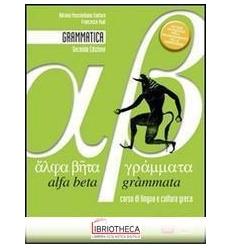 ALFA BETA GRAMMATA 1